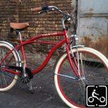 Egyedi férfi cruiser kerékpár